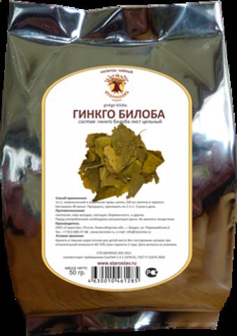 Гинкго билоба (лист, 50гр.) (Старовлав)