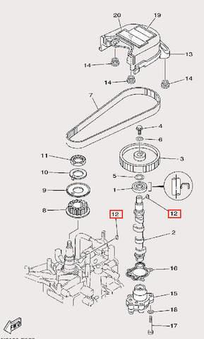 Шпонка маховика для лодочного мотора F9,9 Sea-PRO (8-12)
