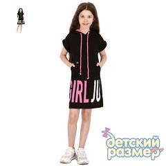Платье (двойной капюшон)