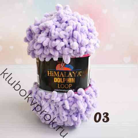 HIMALAYA DOLPHIN LOOP 112-03, Фиолетовый