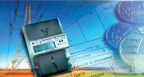 Расчет и экспертиза тарифов ЖКХ ( содержание и текущий ремонт жилого фонда, водоснабжение, водоотведение, теплоснабжение)