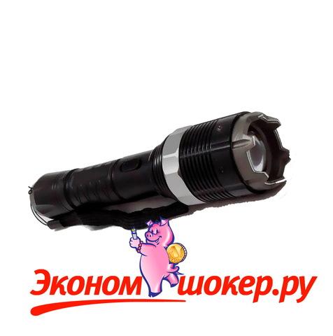 Электрошокер СПЕЦНАЗ-Классик