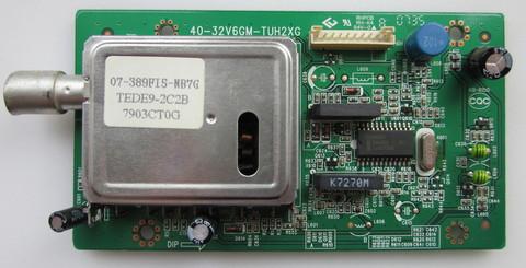 40-32V6GM-TUH2XG