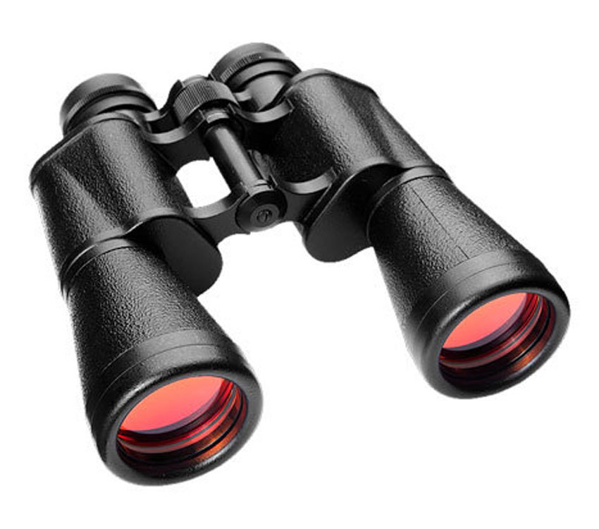 Бинокль БПЦс 12x45 Байгыш, рубиновое покрытие, с сеткой - фото 1