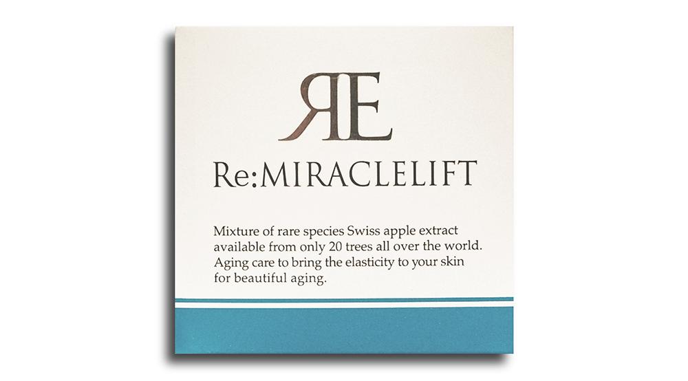 Крем мгновенного омоложения ENHEL beauty MIRACLE LIFT 27 гр