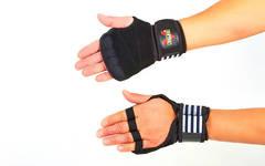 Перчатки атлетические для поднятия веса р-р L-XL