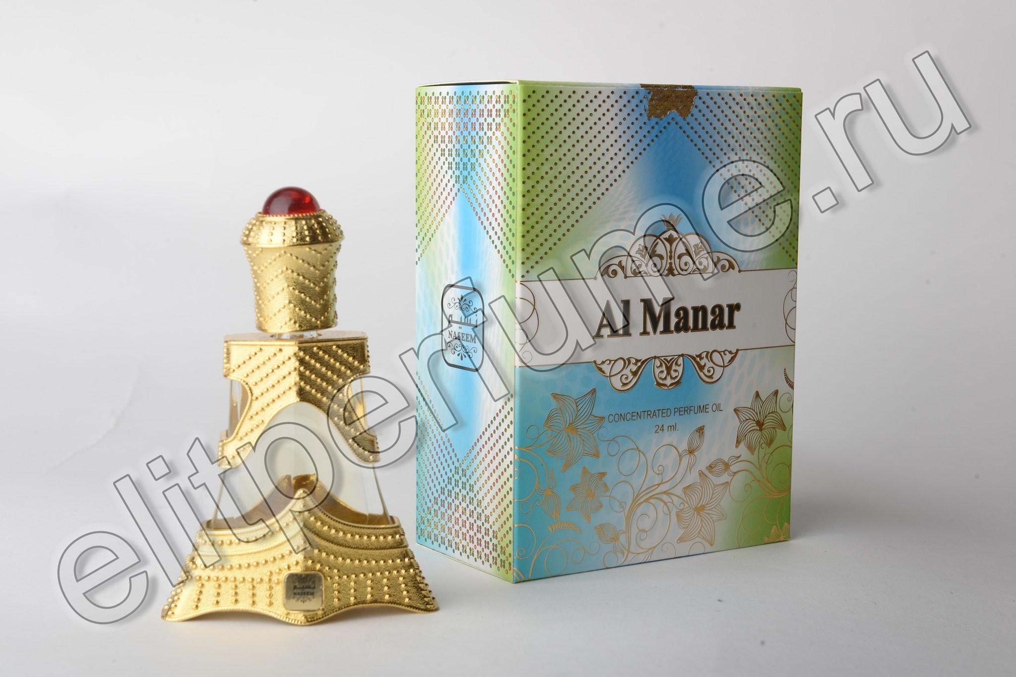 Пробник для Al Manar Аль Манар 1 мл арабские масляные духи от Насим Naseem Perfumes
