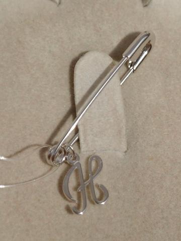 Брошь- булавка из серебра с буквой Н