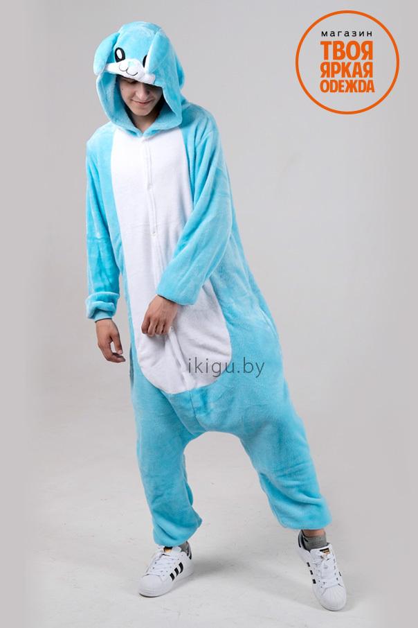 Пижамы кигуруми Заяц Голубой zaia_artem.jpg