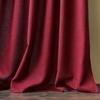 Комплект штор с подхватами Джулия винный