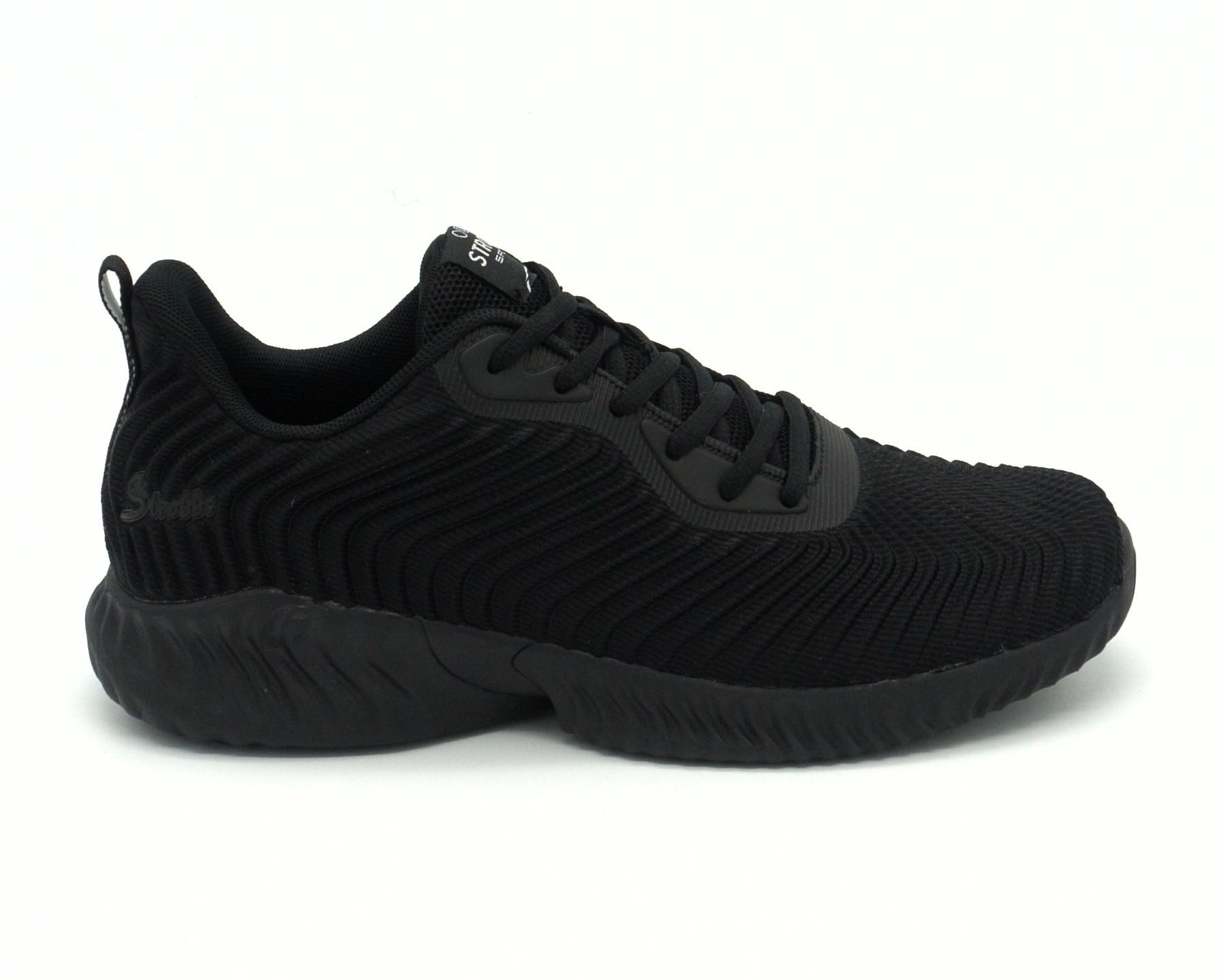 Текстильные черные кроссовки на платформе
