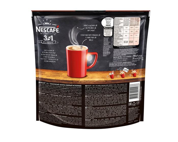 цена Кофе растворимый Nescafe Classic 3 в 1, 20 стиков