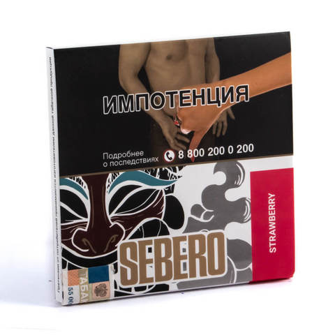Табак Sebero Strawberry (Клубника) 300г