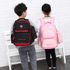 Рюкзак школьный Beibulan 1675 Розовый + Пенал