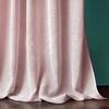 Комплект штор Злата розовый