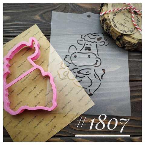 Набор №1807 - Бычок с елочкой