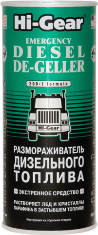 4117 Размораживатель дизельного топлива (на 90 л топлива)  EMERGENCY DIESEL DE-GELLER 444 м, шт