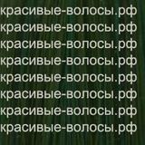 GOLDWELL Elumen GN@ALL 200 зелёный 200ml
