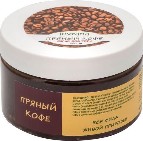Кофейный скраб для тела Пряный кофе, Levrana