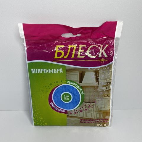 Салфетка из микрофибры