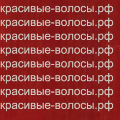 GOLDWELL Elumen KK@ALL 200 медный 200ml