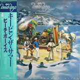 The Beach Boys / Keepin' The Summer Alive (LP)