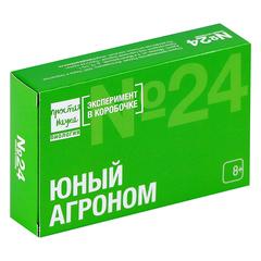 Эксперимент в коробочке №24. «Юный агроном»