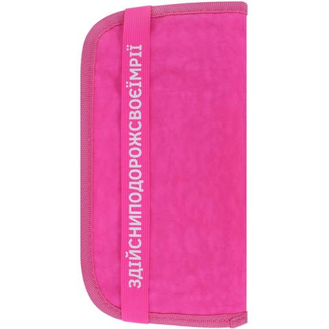 Чехол для документов Bagland розовый (0070270)