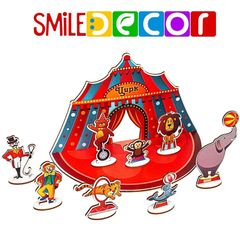 Кукольный театр Цирк Smile Decor П1009