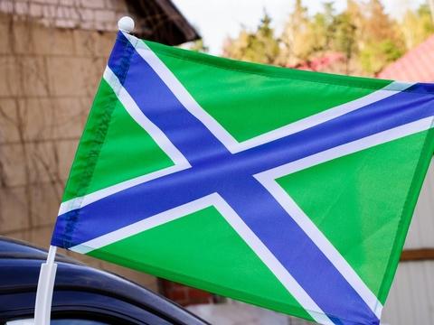 Купить флаг морчасти погранвойск на машину - Магазин тельняшек.руФлаг морчастей погранвойск России 30х40 см с креплением на боковое стекло автомобиля в Магазине тельняшек