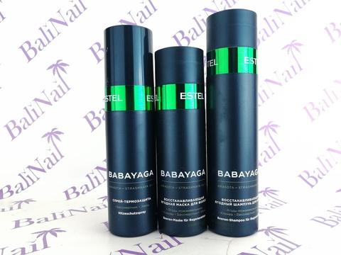 BABAYAGA Набор (шампунь 250 мл, маска 200 мл, термозащитный спрей 200 мл)