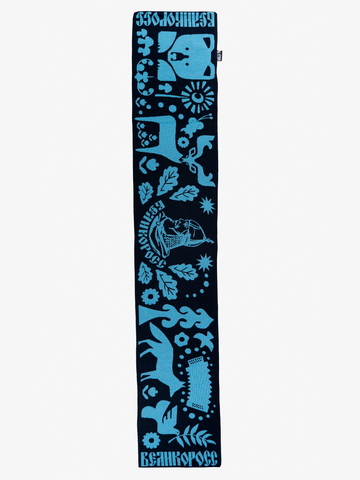 Winter Evening - blue tones No. 3.1 (No fringe)