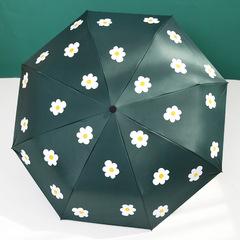 Женский облегченный зонт, с защитой от УФ, 8 спиц, принт- Ромашки (зеленый)
