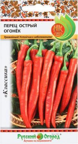 Семена Перец острый Огонек 0,3г