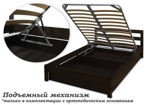 Кровать Шале Оливия  2 тахта