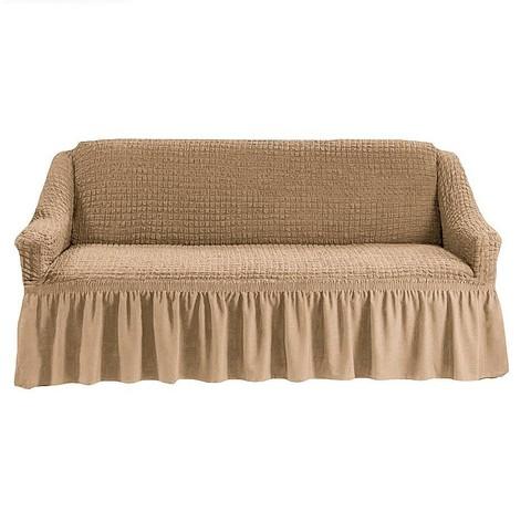 Чехол на 3-х местный диван бежевый.