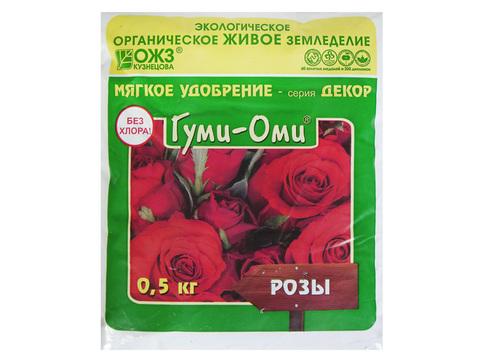 Гуми-Оми Розы 0.5кг