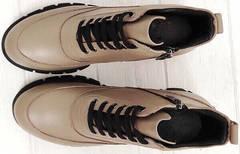 Модные ботинки демисезонные женские натуральная кожа Yudi B-20 082 Beige.