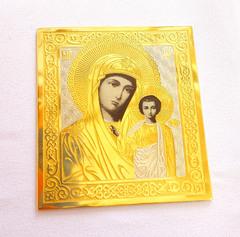 Казанская икона Божией Матери карманная (малая)