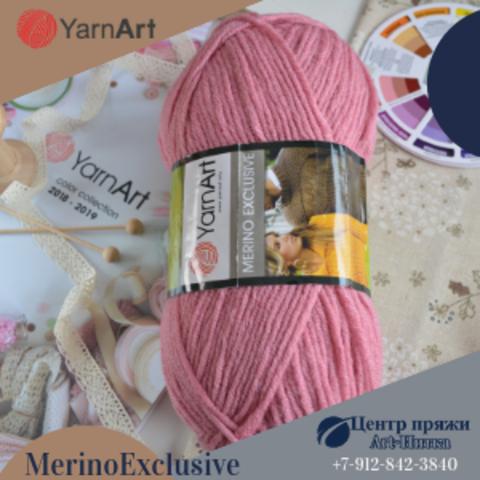 Merino Exclusive (YarnArt)