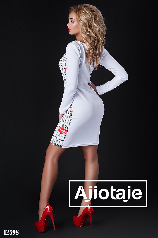 Белое платье облегающего силуэта