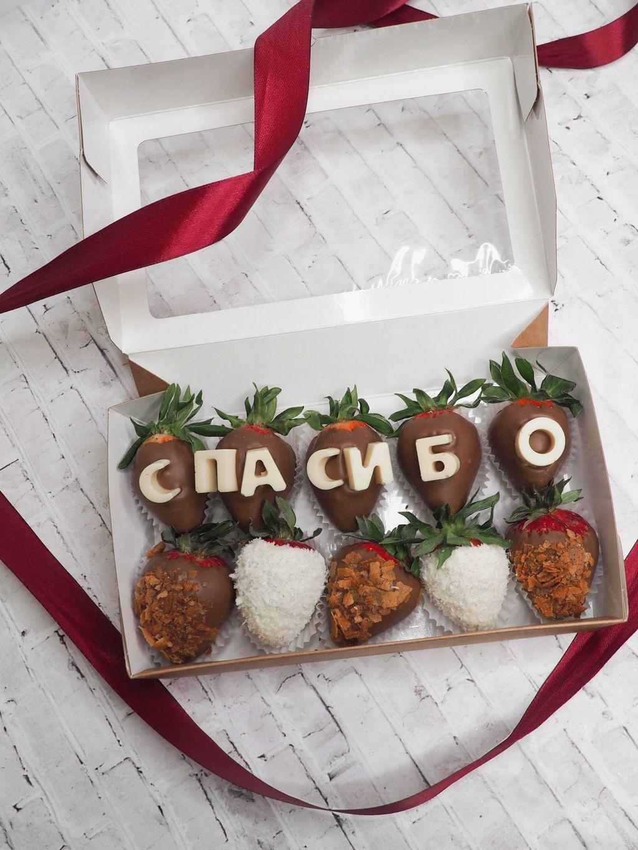 Мини набор клубники в шоколаде