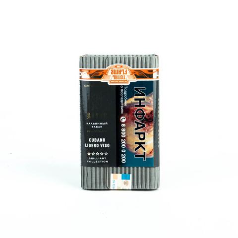 Табак Satyr Cubano ligero viso - Brilliant collection (Табачный) 100 г