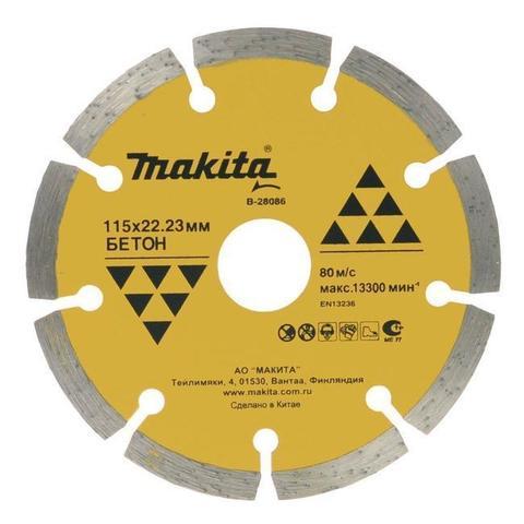 Алмазный диск Makita 115x22,23 (B-28086)