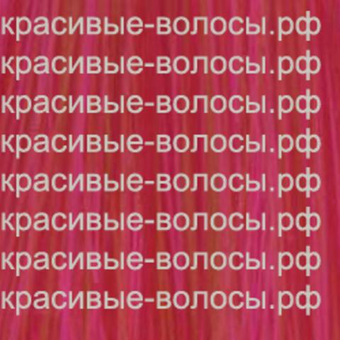 GOLDWELL Elumen PK@ALL 200 розовый 200ml
