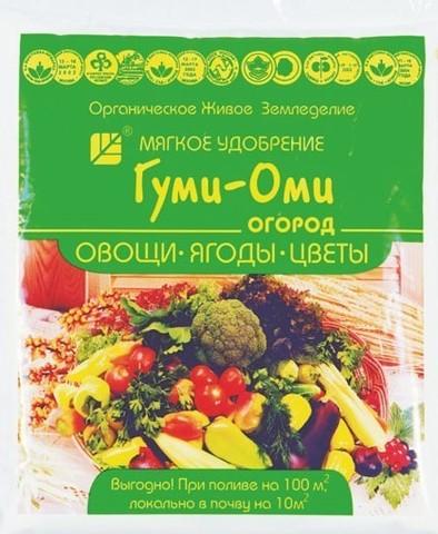 Гуми-Оми унив. Овощи, ягоды, цветы 0.7 кг