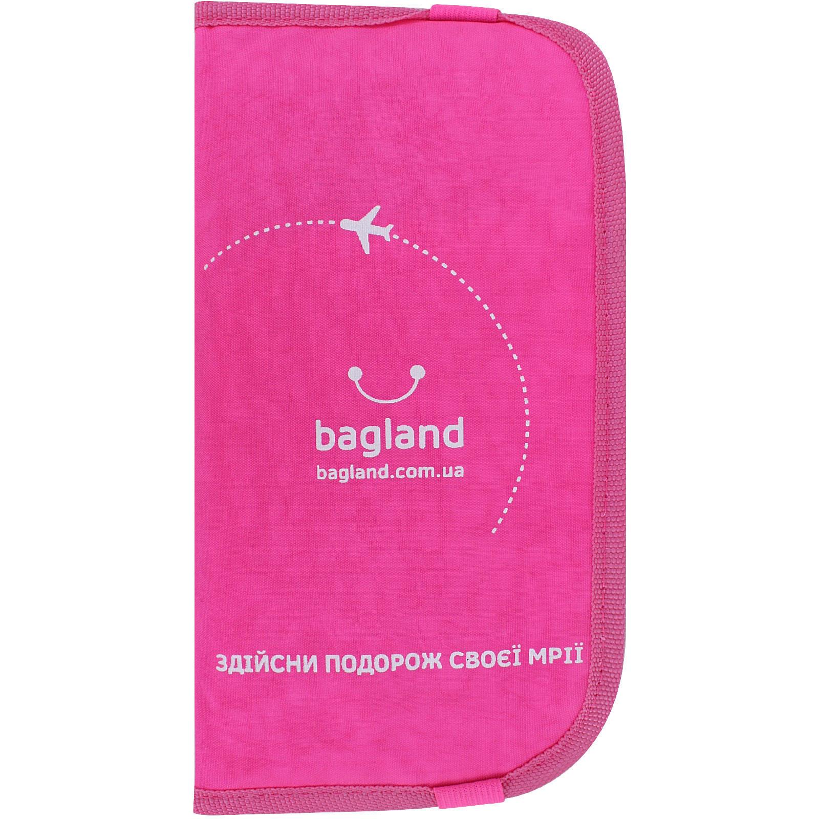 Органайзеры Чехол для документов Bagland розовый (0070270) IMG_1415.JPG