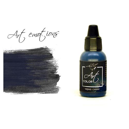 Pacific 88 Art Color P-ART329 Краска Pacific88 ART Color Черно-Синяя (Black Blue) укрывистый, 18мл P-ART329.jpg