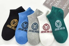 Носки для мальчиков  ( 5  пар) арт. СА7000-14 (р. 1-3 )