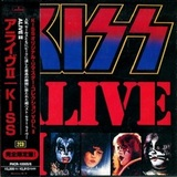 Kiss / Alive II (Mini LP 2CD)